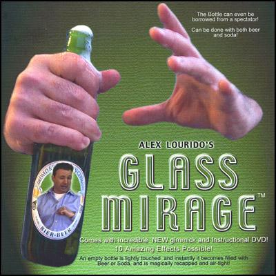 グラスミレージ手品