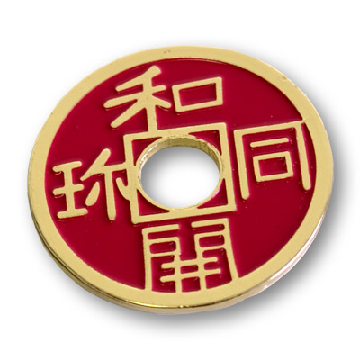 チャイニーズコイン(赤)手品