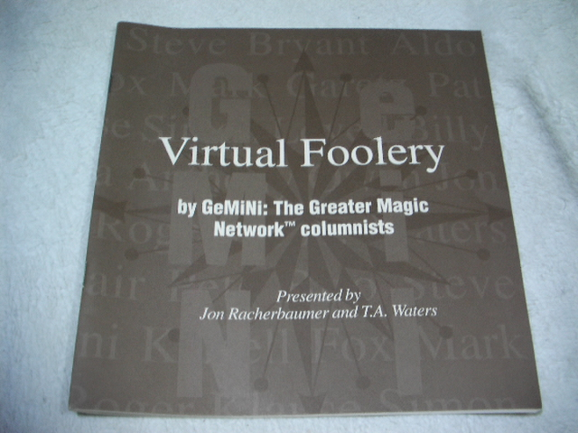 Virtual Foolery手品